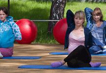 2 триместр гимнастика для беременных