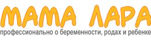 Мама Лара - онлайн курсы для беременных
