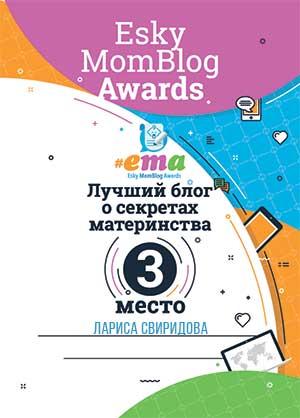 ema_materinstvo_3